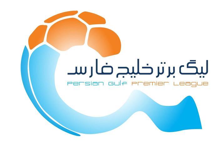 روز پنجشنبه، آغاز لیگ برتر با 4 مسابقه