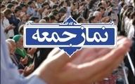 تشکر از سپاه برای دستگیری «روحالشیطان» زم