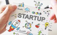 برنامههای حمایتی صندوق نوآوری از استارتآپها