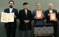 «نامه بفرزند» جدیدترین کتاب اسلامی ندوشن رونمایی شد