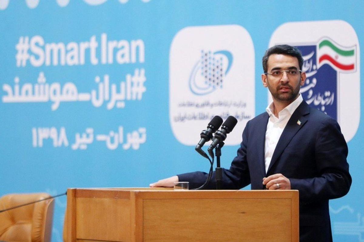 وزیر ارتباطات: استارتآپها در ایران با سه نوع نیروی مخالف میجنگند