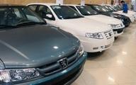 قیمت روز خودروهای ایرانخودرو | کاهش قیمت خودرو در بازار