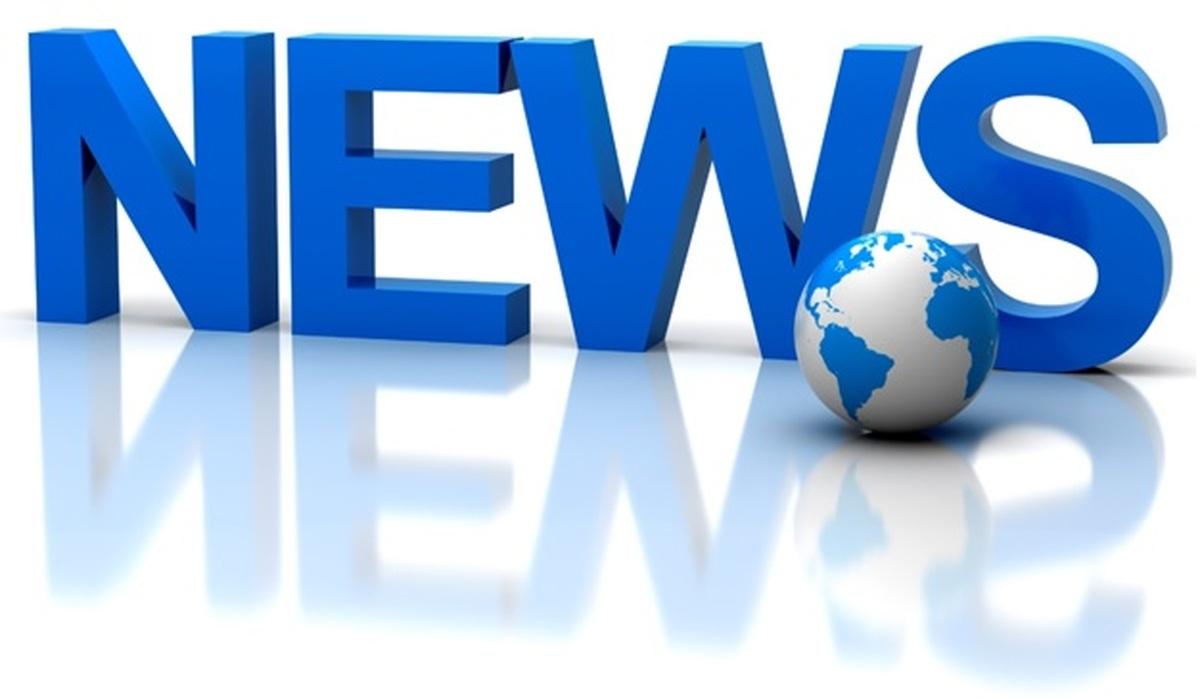 اخبار اقتصادی چیست؟ ویژه گی های اخبار اقتصادی چیست؟