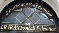 فوتبال     حساب فدراسیون فوتبال باز شد