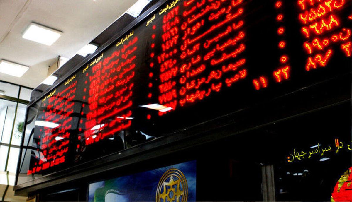 اجرای طرح جدید در بورس برای حمایت از سهامداران خرد