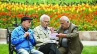 بازنشستگان کارگری در انتظار تحقق وعدهها هستند  اجرای ماده ۹۶ و۱۱۱ تامین اجتماعی