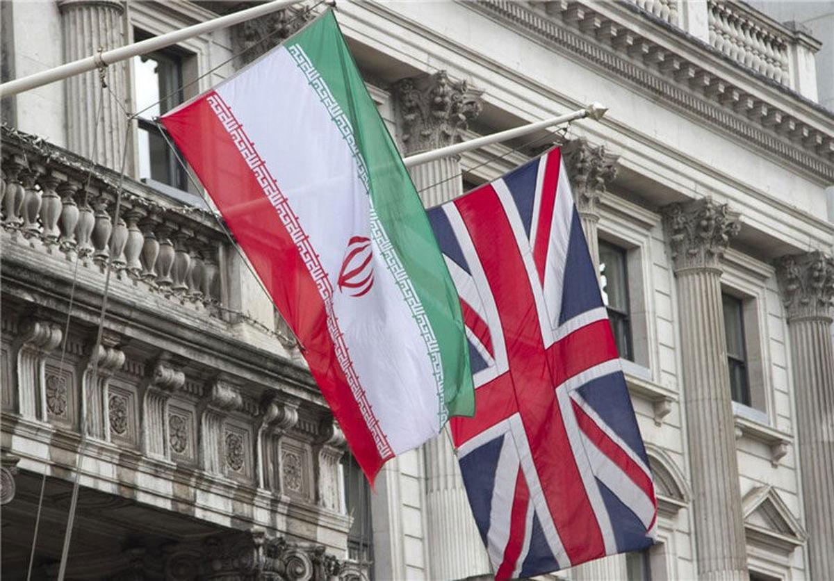 پاسخ سفارت ایران به انگلیس: باب دیپلماسی بر اساس احترام متقابل باز است