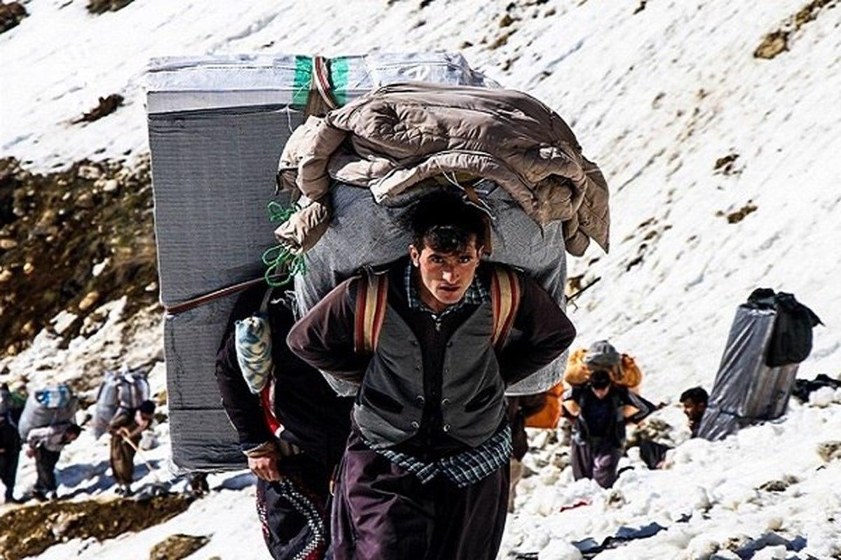 شکنجه و رفتارهای غیراخلاقی ماموران مرزبانی ترکیه با کولبران