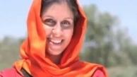شعبه ۱۵ دادگاه انقلاب اسلامی     احضار و کیفرخواست پرونده جدیدی برای  نازنین زاغری