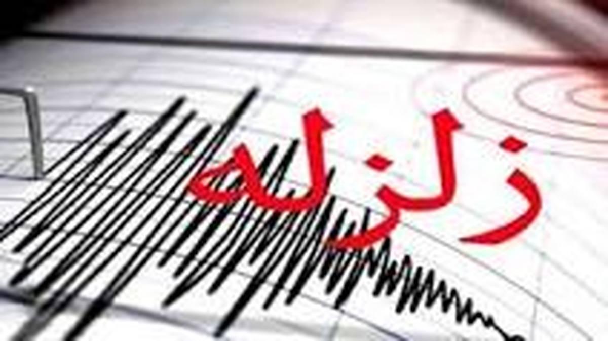 ۱۵ زمین لرزه درخرداد ماه 99 تهران را لرزاند