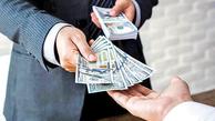 افزایش ناگهانی قیمت دلار ادامه دارد؟