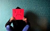 8 درمان طبیعی برای افسردگی