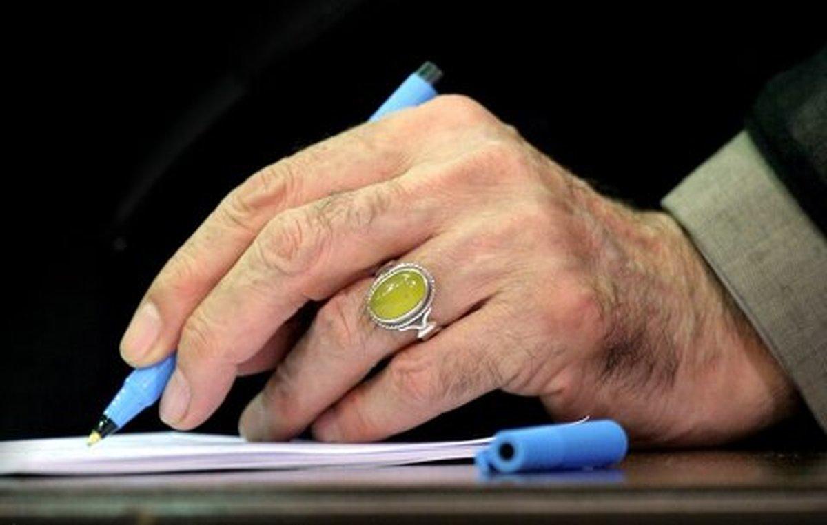 رهبر انقلاب پیمان جبلی را به ریاست سازمان صداوسیما منصوب کردند