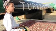 وزارت نفت: در رای اختلاف گازی با ترکمن گاز هیچ  خسارتی در کار نیست.