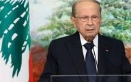 اعلام یک روز عزای عمومی در لبنان