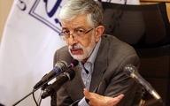حداد عادل: در این انتخابات، خدا حجت را بر ما تمام کرد