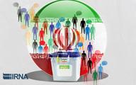 حاشیه های انتخابات ۱۴۰۰