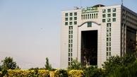 مجلس به طرح تفکیک وزارت راه و شهرسازی اولویت داد