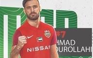 احمد نوراللهی از پرسپولیس خداحافظی کرد