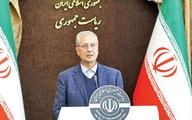 واکنش تهران به تهدیدهای آمریکا