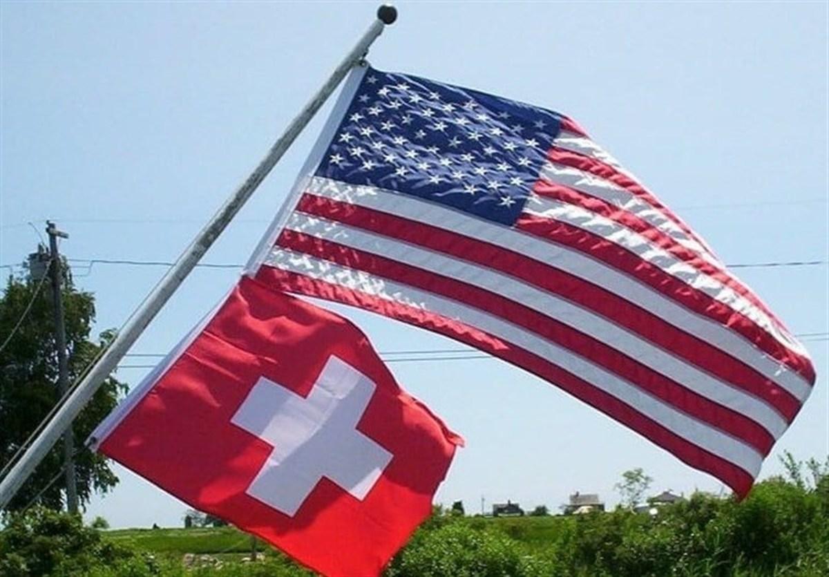تحلیف بایدن | سوئیس به اتباع خود در خصوص سفر به آمریکا  هشدار داد