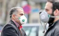 وضعیت قرمز در ۱۷۰ شهر ایران | هیچ نقطهای از ایران امن نیست