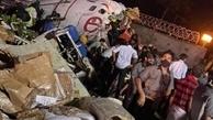 هند     پیدا شدن جعبه سیاه هواپیمای ساقطشده