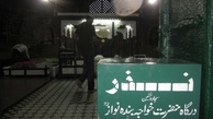 اثری دیگر از ایرانیان در هندوستان