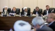 نمایندگان مجلس خواستار «رد» لوایح FATF شدند