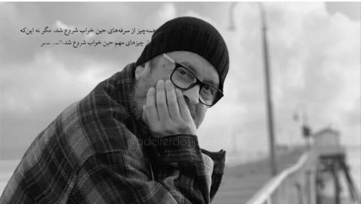 فردوسی پور یاد صدر را در تلویزیون زنده کرد