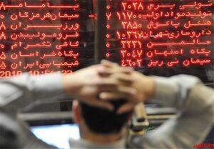 شاخص سهام اساندپی آمریکا رکورد جدیدی ثبت کرد