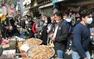 علت نارنجی شدن تهران ویروس انگلیسی است؟