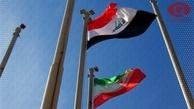 خبرتازه از آزاد سازی منابع ایران در عراق