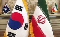 دلیل دشمنی کرهجنوبی با ایران ؟