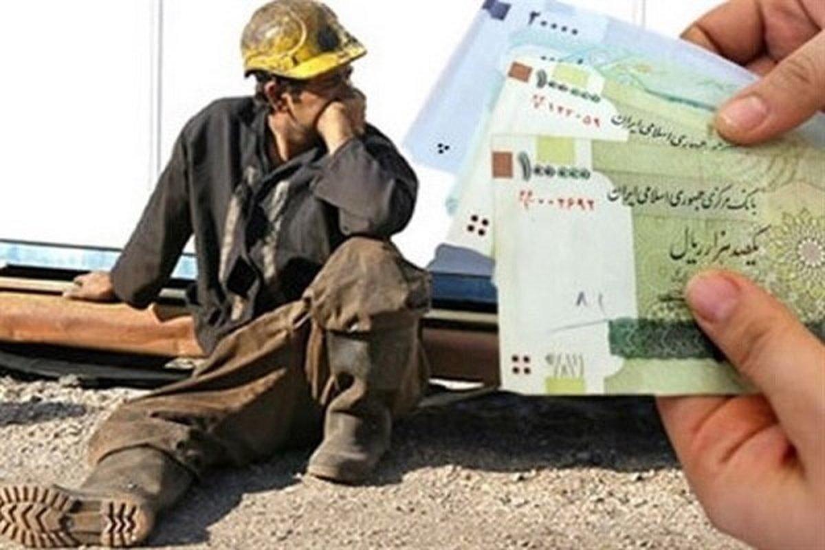 نماینده کارگران  |   تعیین رقم سبد معیشت کارگران حداکثر تا پایان بهمن ماه