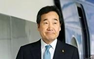 سفر سه روزه نخستوزیر کره جنوبی به ایران