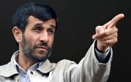 حمله داوری به احمدی نژاد   یلتسین ایران