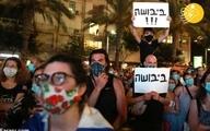 تظاهرات |  هزاران نفر در تلآویو در اعتراض به وضع بد اقتصادی تظاهرات کردند + تصویر