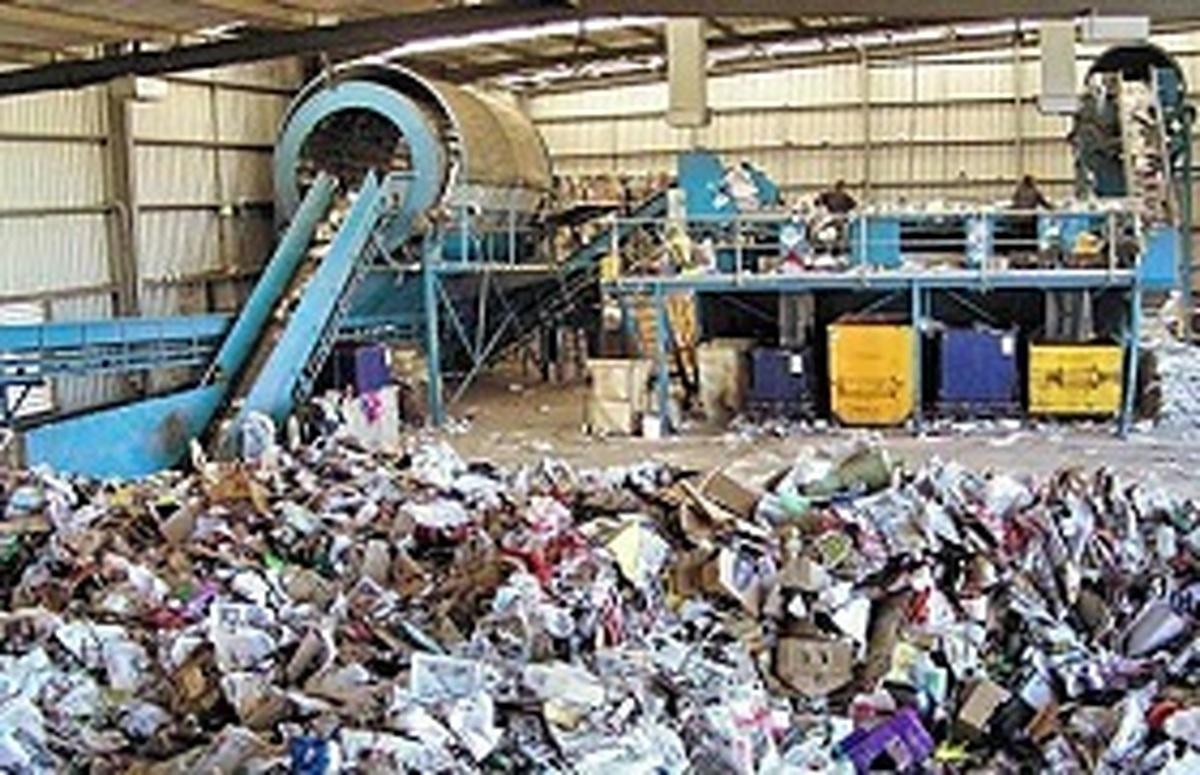 ارائه طرح جامع تولید کمپوست از زبالههای آرادکوه