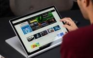 پهنای باند اینترنت کشور کم شد؟! | اخبار غیررسمی: از زمان تغییر وزیر ارتباطات، شورای عالی فضای مجازی مجوز افزایش پهنای باند را نداده است