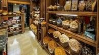 فروش آجیل، خشکبار و شیرینی ممنوع است