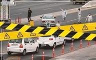 محدودیتهای تردد تا چه زمانی ادامه دارد؟