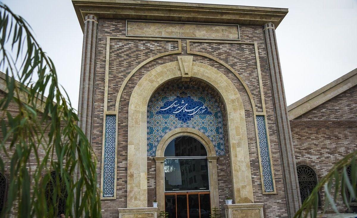 پرونده انحلال شورای شهر ساری روی میز وزارت کشور