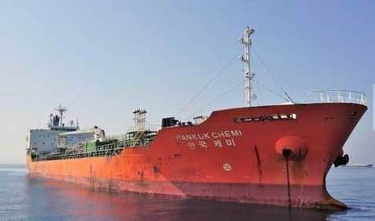 کره جنوبی به دستپاچگی افتاد  مذاکره با ایران بر سر نفتکش توقیف شده