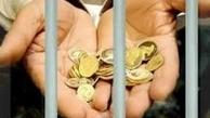 نوروزی: موضوع زندان نداشتن مهریه بالای ۵ سکه هنوز قطعی نیست