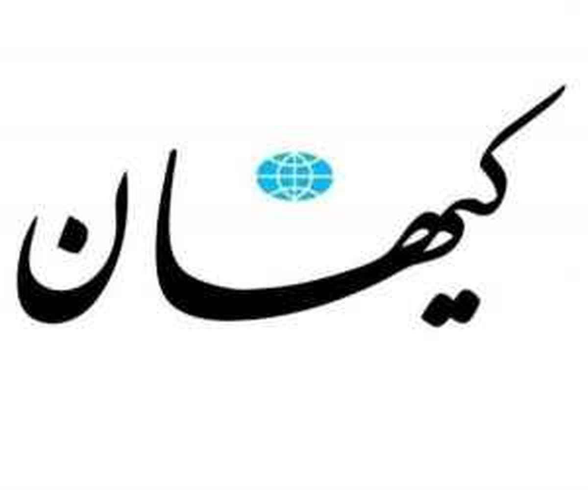 انتقاد تند و بی وقفه کیهان به روحانی