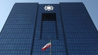 بانک مرکزی درباره معامله گران رمزارزها هشدار داد