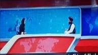 """شبکه """"طلوع"""" افغانستان پخش خبر را با مجری زن از سر گرفت"""