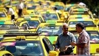 بیمه رانندگان تاکسی | خبربد برای رانندگان تاکسی شهرکرد