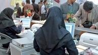 تغییر ساعت کار ادارات استان تهران از اول شهریور   پنجشنبهها تعطیل نیست